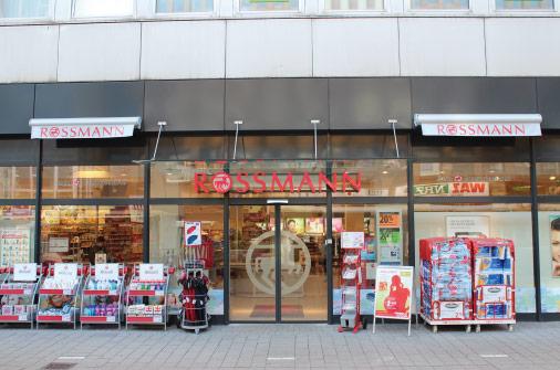 2016年6月获德国线上日用品超市NO.1——Rossmann全球唯一官方授权旗舰店的独家授权,成为首家将德国线上日用品超市NO.1引入国内的企业。