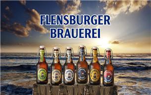 Flensburger 弗林博格
